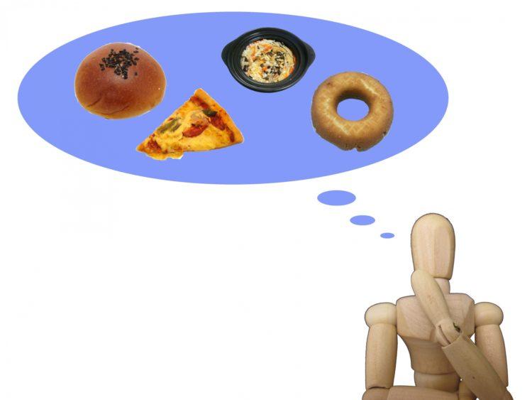 食べ物の欲求とダイエット