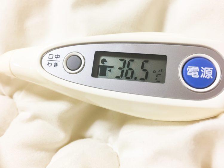 基礎体温とダイエット